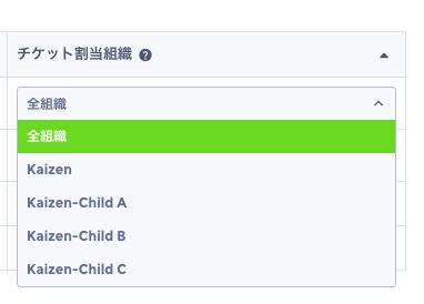 credit_list_dropdown_menu_ja.png